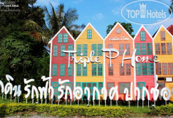 Triple P Home Resort 3*
