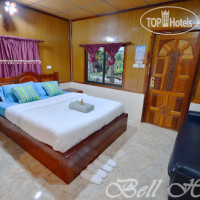 ���� ����� Bell House 2*