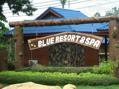 Blue Lake Resort & Spa Koh Chang 1*