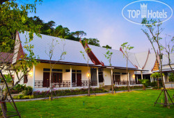 Bhu Tarn Koh Chang Resort & Spa 4*