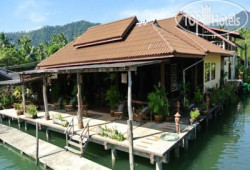The Mangrove Hideaway Koh Chang 3*