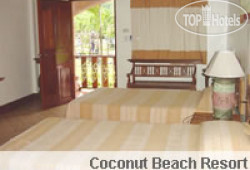 Coconut Beach Resort 3*