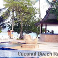 Фото отеля Coconut Beach Resort 3*