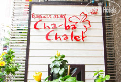 Chaba Chalet Hotel 2*