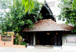 Rainforest Boutique Hotel 3*