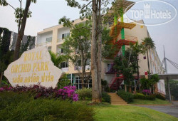 Royal Orchid Park 3*