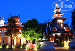 The Rim Resort Chiangmai 4*