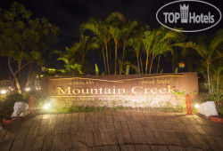 Mountain Creek Wellness Resort 4*