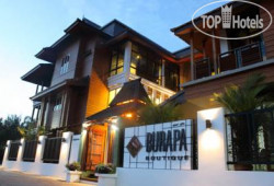 Burapa Boutique Hotel 3*