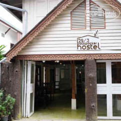 129/3 Backpacker Hostel