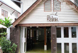 129/3 Backpacker Hostel No Category