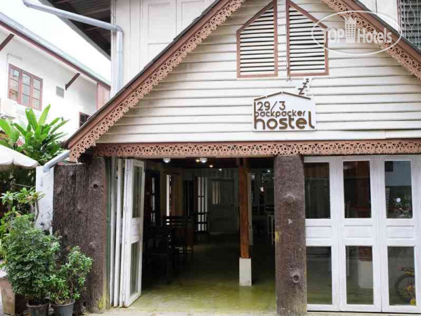 ���� 129/3 Backpacker Hostel No Category / ������� / ��������