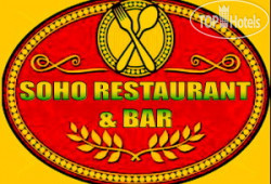 Soho Bar and Guesthouse 3*
