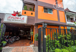 Anoma Bed & Breakfast 2*