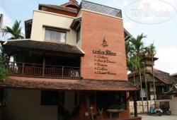 Jangmuang Boutique House 2*