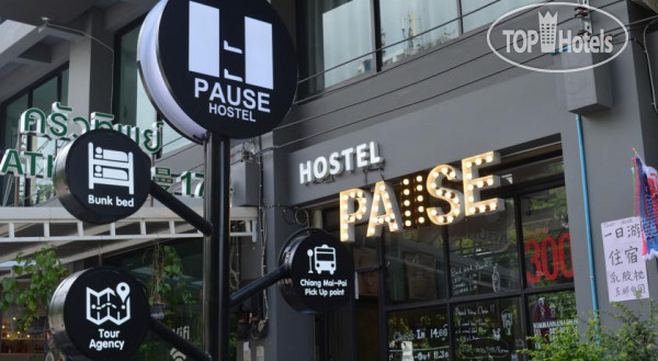 The Pause Hostel No Category