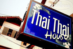 Thai Thai House No Category