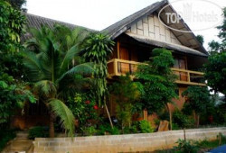 Akha River House 3*