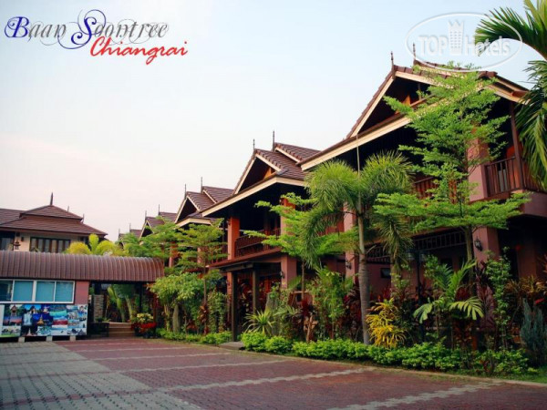 Baan Soontree Resort 2*