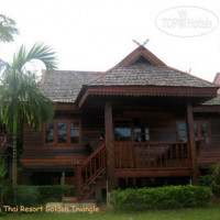 Фото отеля Baan Thai Resort, Golden Triangle 2*