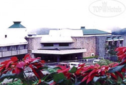 Banaue Hotel & Youth Hostel 2*