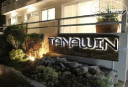 Tanawin Luxury Apartments 4*