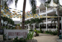 Boracay Peninsula Resort 3*