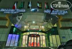 Bin Majid Tower Hotel Apartment No Category