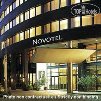 Фото отеля Novotel Abu Dhabi Al Bustan No Category