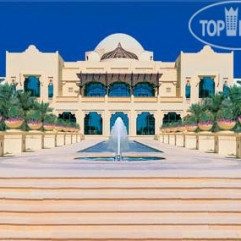One & Only Royal Mirage Dubai (Palace) 5*