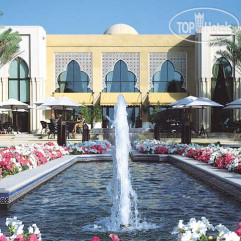 One & Only Royal Mirage Dubai (Residence) 5*