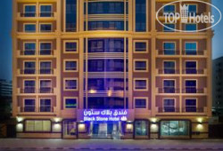 Bluebay Black Stone Hotel 4*