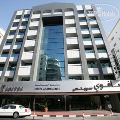 Savoy Hotel Apartments 4*