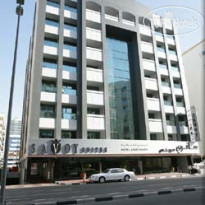 Фото отеля Savoy Suites Hotel Apartment 4*