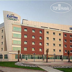 Holiday Inn Express Dubai Internet City 2*