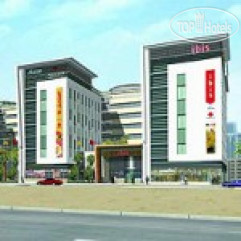 Ibis Dubai Mall of the Emirates 2*