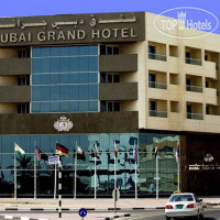 Фото отеля Dubai Grand Hotel by Fortune 3*