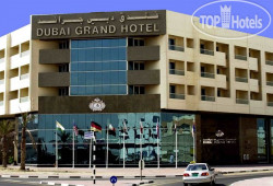 Dubai Grand Hotel by Fortune 3*