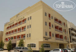 Jormand Suites Dubai 3*