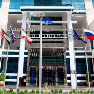 Marina byblos hotel 4 дубай отзывы квартиры япония купить