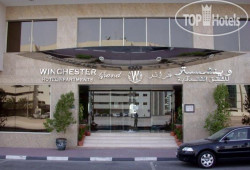 Winchester Grand Deluxe Hotel Apartments 4*