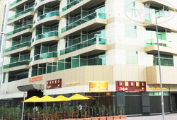 Dunes Hotel Apartments Oud Metha 3*