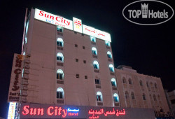 Sun City International Hotel 2*