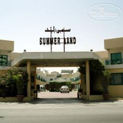 Summer land 2*