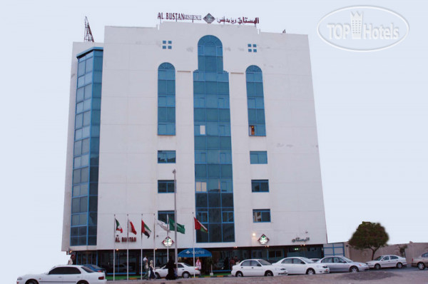 фото Al Bustan Hotels Flats No Category / ОАЭ / Шарджа