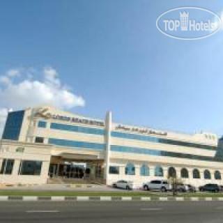 Lavender hotel sharjah 4 оаэ шарджа недвижимость эмираты дубай