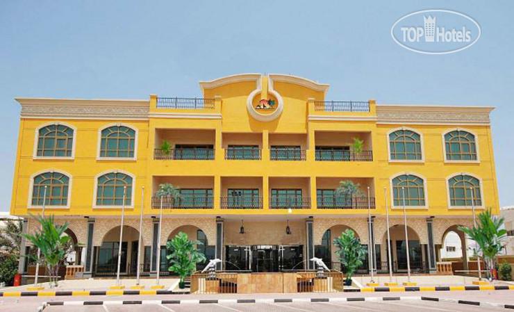 Sahara Beach Resort 5 ОАЭ Эмират
