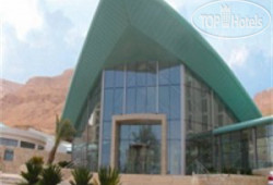 Spa Club Dead Sea 4*