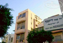 Dizengoff Beach Apartments 3*
