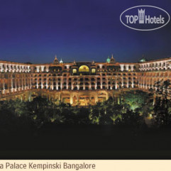 The Leela Palace Bangalore 5*